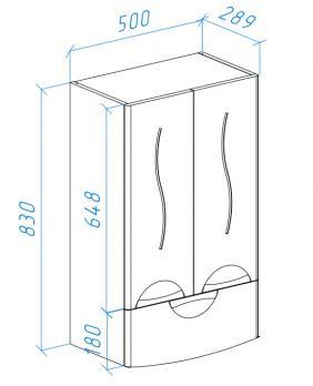 Шкаф подвесной Глория 50 белый с ящиком